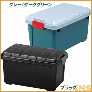 RV ボックス RV BOX 収納ケース 600 アイリスオーヤマ たくさん詰め込んでも持ちやすい、...