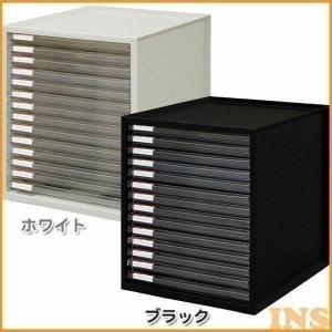 レターケース LCE-14S ホワイト・ブラック アイリスオーヤマ A4サイズの書類の収納に最適!超...