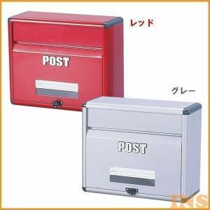 郵便ポスト 郵便受け 壁掛け アルミポスト APT-400 プラスチックパーツを組み込むことで、コー...