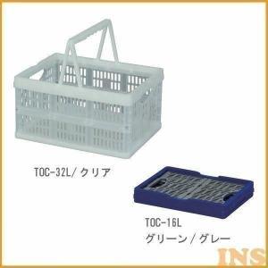 コンテナボックス 収納ボックス コンテナ 折りたたみコンテナ 折りたたみ TOC-32L アイリスオーヤマ inskagu-y