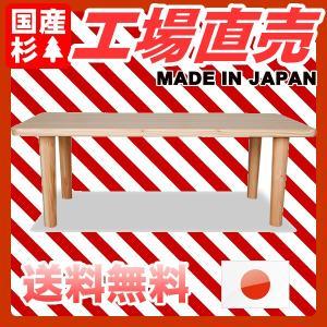 センターテーブル|instcompany