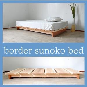 すのこベッド ローベッド ローベット スノコベッド 国産すのこベッド スノコベット ロータイプすのこベッド シングルベッド 天然木すのこベッド 無垢 木|instcompany