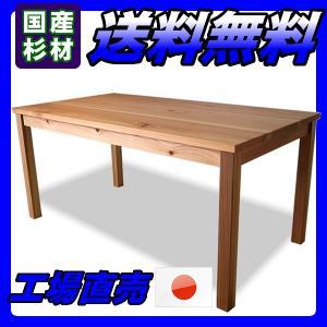 ダイニングテーブル instcompany