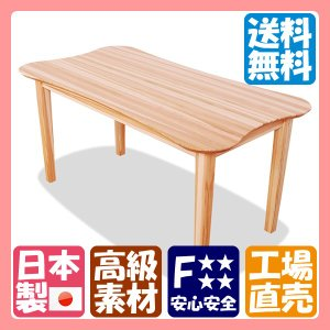 テーブル ダイニングテーブル リビングテーブル|instcompany