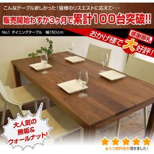 ダイニングテーブル 木製|instcompany
