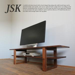 テレビ台 ローボード おしゃれ ラック TV台 収納付き シンプル ウォールナット 無垢|instcompany