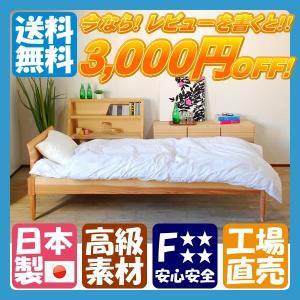 畳ベッド シングル たたみベッド ベット 国産|instcompany