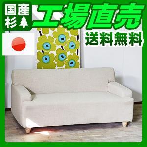 ソファ ソファー sofa ソファ|instcompany
