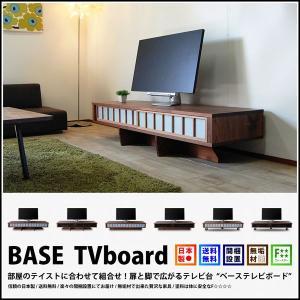 テレビ台|instcompany