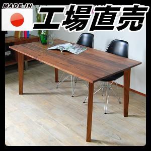 木製ダイニングセット ダイニングテーブルセット|instcompany
