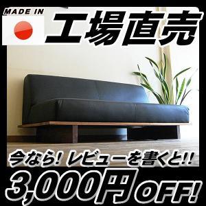 販売終了 ソファ ソファー sofa ソファ|instcompany