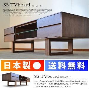 テレビ台 テレビボード ローボード 幅120cm 国産品 完成品|instcompany