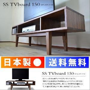 テレビ台 テレビボード ローボード 幅150cm 国産品 完成品|instcompany