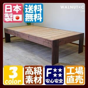ベッド ベット シングル ロング|instcompany