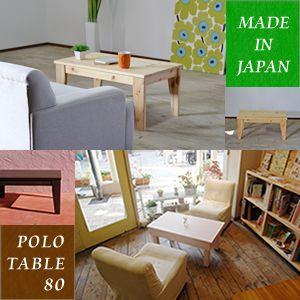 テーブル ローテーブル 木製テーブル instcompany