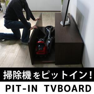 テレビ台 pitin_tv|instcompany