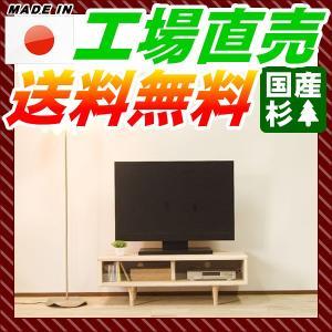 テレビ台 テレビボード テレビ台|instcompany