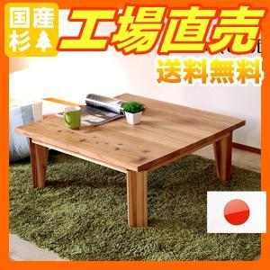 ちゃぶ台 丸 折りたたみちゃぶ台 ローテーブル 完成品|instcompany