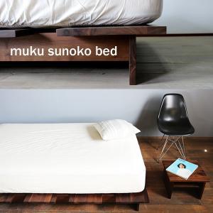 ウォールナット天然木すのこベッド 140cm長く使える丈夫な日本製 sunokobed_walnut_double|instcompany