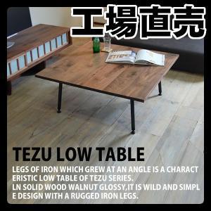 テーブル ローテーブル 北欧 木製 センター|instcompany