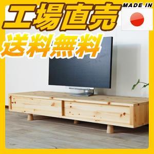 テレビ台 160テレビ台 ローボード テレビ台|instcompany