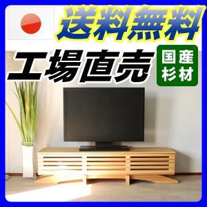 テレビ台 instcompany