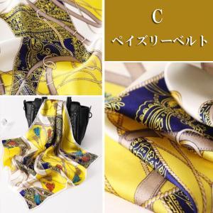 9cec189e81cbbe ... シルク100% 高級サテンスカーフ 52×52cm 正方形 小さめ バンダナサイズ 桜|instylejapan ...