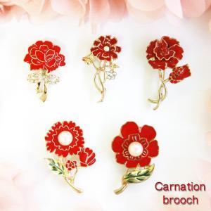 ブローチ  アクセサリー 【カーネーション】おしゃれ 赤い花 母の日 プレゼント