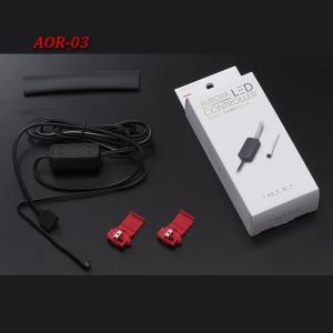 INTEC オーロラテープ専用コントローラー|intecjapan