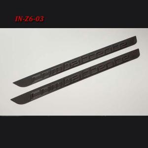 INTEC 86/BRZ スカッフプレートパネル|intecjapan
