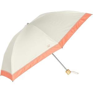 ブラオ AURORA(オーロラ) 東レ サマーシールド デニム風バイカラー UV遮光遮熱 晴雨兼用お...