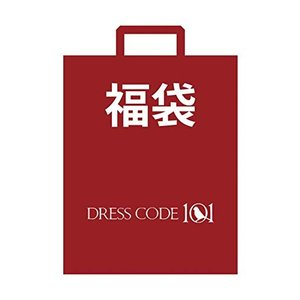 ドレスコード101 スリム ワイシャツ5枚セット 福袋 ボタンダウン 形態安定 透けにくい 好印象デ...