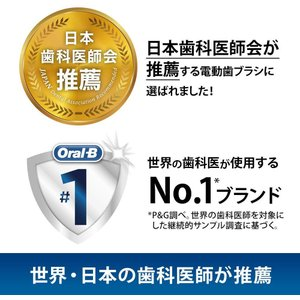 親子セットブラウン オーラルB 電動歯ブラシ ジーニアス9000 ブラック D7015256CTBK...