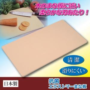 抗菌エラストマーまな板|integrowth