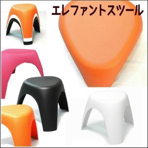 オシャレなジェネリックデザイナーチェアをお買得な価格にてご提供。こちらの製品はジェネリックプロダクト...