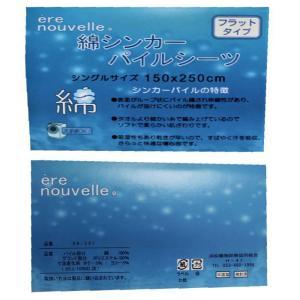 綿100%タオル地 汗取りパイルフラットシーツ シングルサイズ|intekoubo-y|02