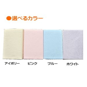 綿100%タオル地 汗取りパイルフラットシーツ シングルサイズ|intekoubo-y|04