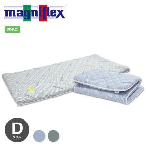 マニフレックス  イタリアンフトン2 ダブル 今ご使用の敷布団 の代わりに