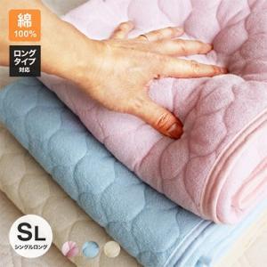 タオル地敷パット シングルロング対応の敷きパッド 綿100%パイルパッドシーツ