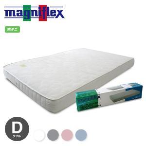 マニフレックス モデル246 ダブル マットレス