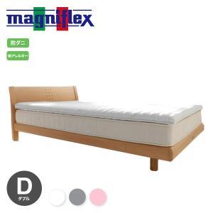 マニフレックス スーパーレイEX ダブル マットレス