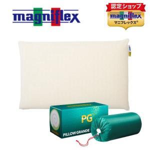 ■品名 マニフレックス  ピロー グランデ 枕 ■サイズ:W70×D45×H12cm ■素材  カバ...