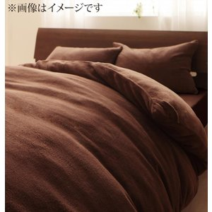 【送料無料】 20色から選べるマイクロファイバー カバーリング 冬用寝具 ロングセラー 防寒 あった...