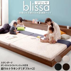 送料無料  ベッド 低床 連結 ロータイプ すのこ 木製 家族で寝られる ローベッド 棚付き ベッド...
