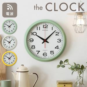 掛け時計 電波時計 壁掛け時計 電波 北欧 かわいい オシャレ シンプル 音がしない 寝室 ワンルーム 一人暮らし バス時計 直径32cm 送料無料