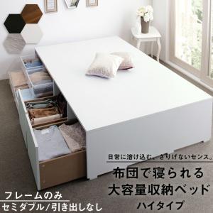 ベッド ベッドフレーム 収納付き 衣装ケース フィッツ 木製 コンセント付き 収納ベッド コンパクト...