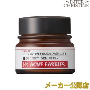 アクネバリア 薬用プロテクトジェルクリーム(医薬部外品)33g   石澤研究所|inter-c