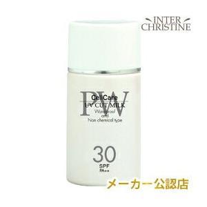 セルケアピュアホワイトUVカットミルク(日焼け止め) 30ml SPF30 PA++(5,400円以上ご購入で送料無料)|inter-c