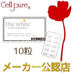 セルピュア ザ ホワイト(The White) 10粒|inter-c