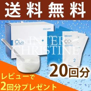 ドクターセレクト CO2ジェルパック 20包(カップ、スパチュラ付)    メーカー公認店|inter-c